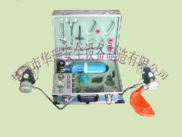 自動蘇生器
