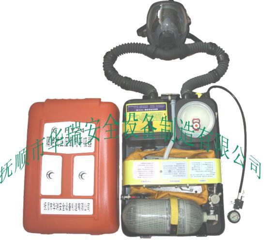 正壓氧氣呼吸器(4h)