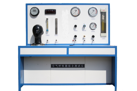 空氣呼吸器校驗儀(機械版)