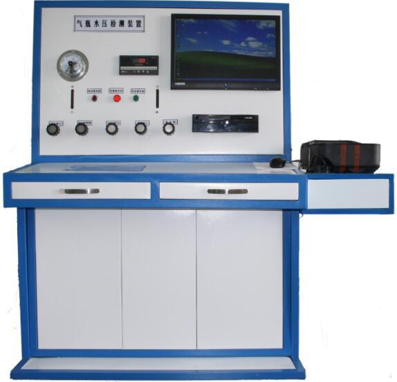 氣瓶水壓試驗裝置(內測)
